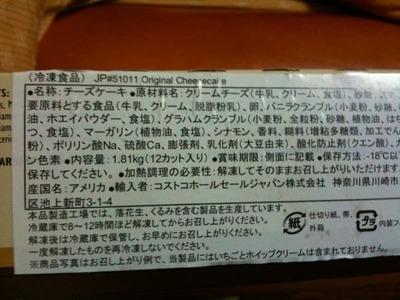 さとうきびさん[4]が投稿したチーズケーキファクトリー  チーズケーキの写真