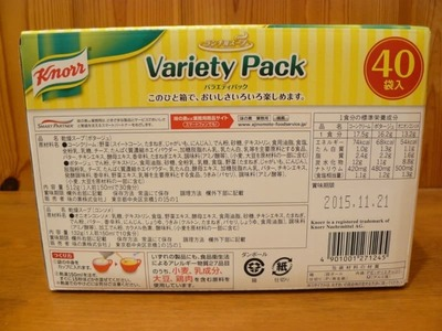 (名無し)さん[3]が投稿したAJINOMOTO クノール ランチ用スープ バラエティ パック 40袋入の写真