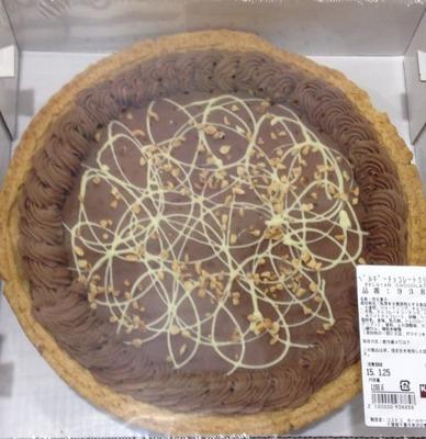 カークランド ベルギーチョコレートクリームパイ