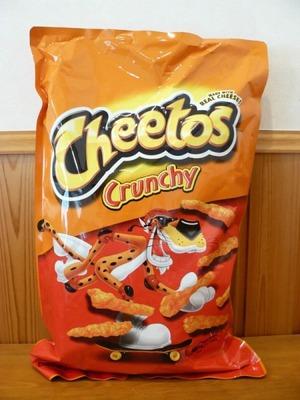 フリトレー チートス クランチ Cheetos Crunchy