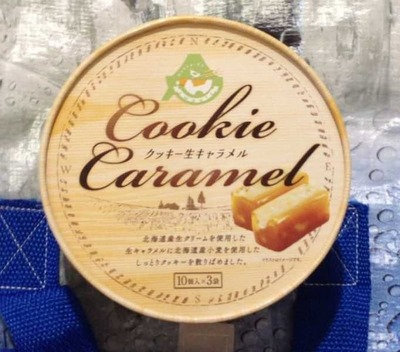 クレストジャパン クッキー 生キャラメル