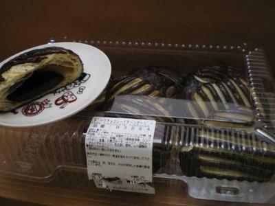 カークランド ダークチョコレートターンオーバー