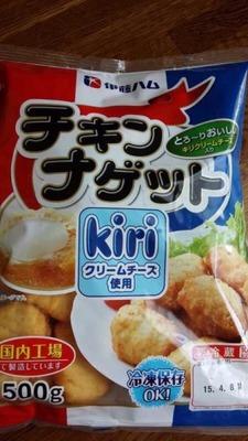 久山さん[2]が投稿した伊藤ハム チキンナゲットキリクリームチーズ入りの写真