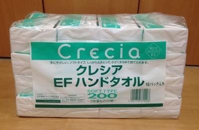 クレシア EFハンドタオルソフト 2枚重ね 200組 ×16個