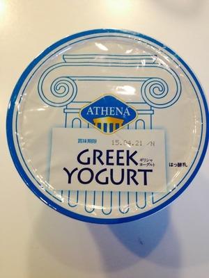 ゆうたママさん[3]が投稿したATHENA ギリシャヨーグルトの写真
