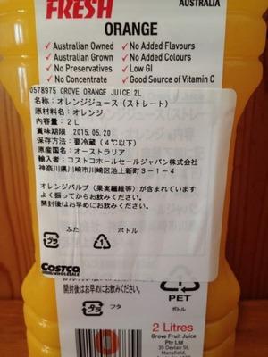 (名無し)さん[3]が投稿したGROVE オレンジジュース 2Lの写真