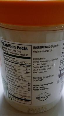 comotocoさん[45]が投稿したカークランド オーガニックバージンココナッツオイルの写真