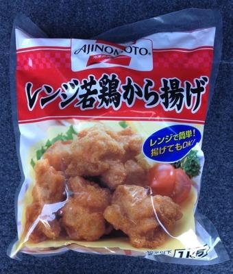 (名無し)さん[11]が投稿したAJINOMOTO レンジ若鶏から揚げの写真