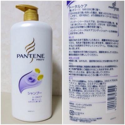 P&G PANTENE パンテーンPRO-V トータルケア シャンプー 1200ml