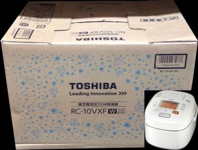 TOSHIBA 真空圧力IH保温釜 RC-10VXF