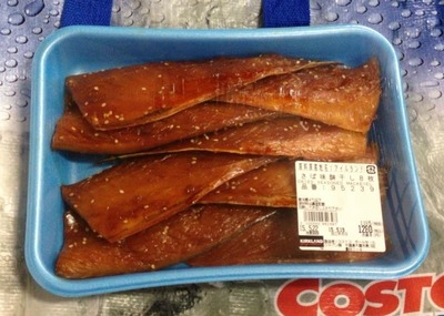 カークランド 鯖味醂干し