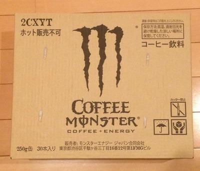 (名無し)さん[2]が投稿したモンスターエナジー コーヒー モンスターの写真