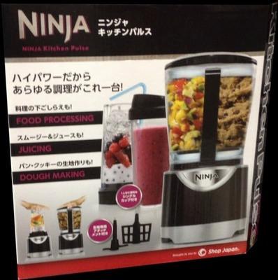 NINJA ニンジャ キッチンパルス ブレンダ― ミキサー