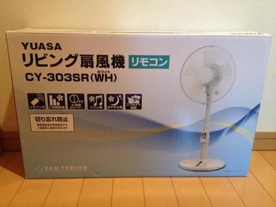 YUASA リビング扇風機 CY-303SR (WH)