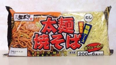 青木食品 太麺焼きそば