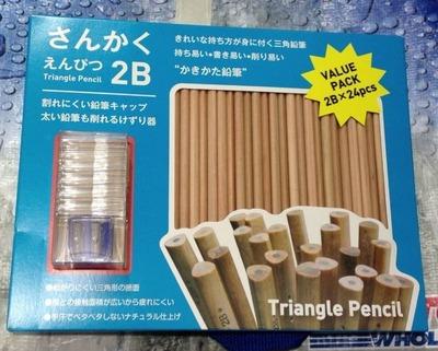 さんかく鉛筆セット