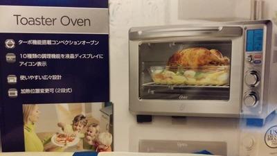 Oster(オスター) コンベクショントースターオーブン