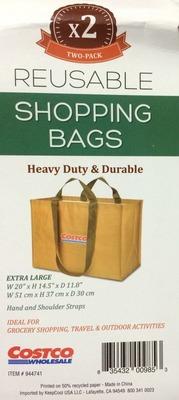 (名無し)さん[51]が投稿したコストコ ショッピングバッグの写真