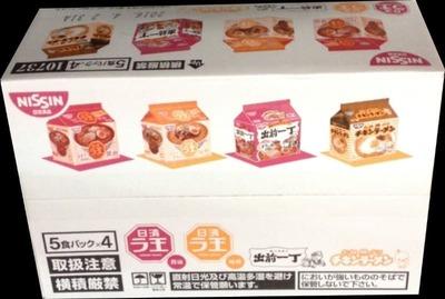 日清 バラエティパック 4種袋麺