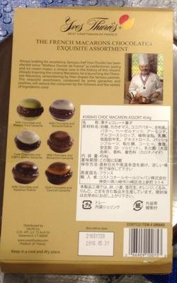 (名無し)さん[3]が投稿したイヴ チュリエス フレンチ マカロン チョコレート アソート yves thuries the french macarons chocolates exquisite assortmentの写真