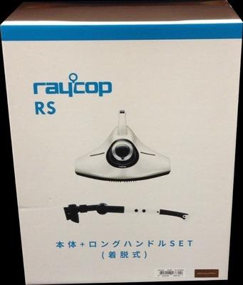 レイコップRS 布団クリーナー RS-300 ロングハンドルセット