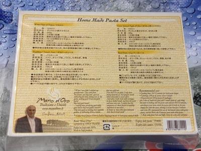 (名無し)さん[3]が投稿したMano d'Oro ホームメイド パスタセットの写真