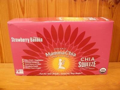 ママチア チアスクイーズ ストロベリーバナナ MammaChia CHIA SQUEEZE Strawberry Banana