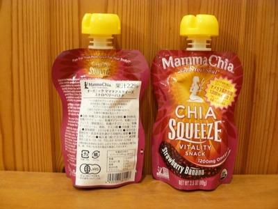 (名無し)さん[3]が投稿したママチア チアスクイーズ ストロベリーバナナ MammaChia CHIA SQUEEZE Strawberry Bananaの写真