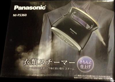 PANASONIC 衣類スチーマー NI-FS360-K