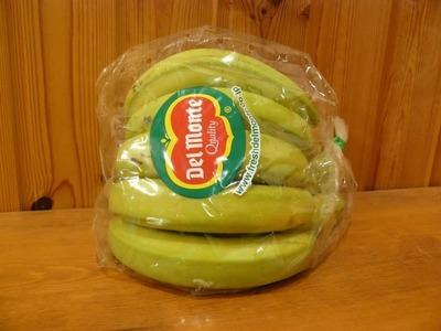 (名無し)さん[126]が投稿したバナナの写真