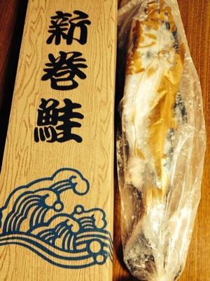 (名無し)さん[2]が投稿した新巻鮭の写真