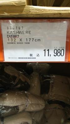 さららさん[15]が投稿したKashwere カシウェア ブランケットの写真