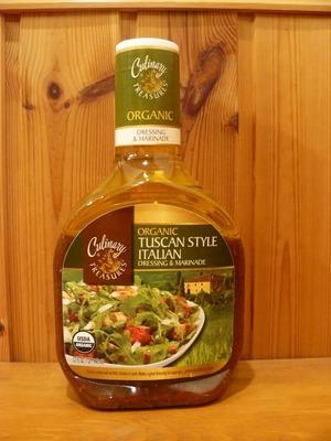 Culinary Treasures オーガニック タスカン スタイル  イタリアン ドレッシング