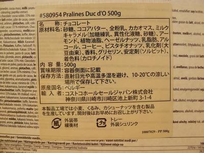 (名無し)さん[3]が投稿したDuc D'O ダクド チョコレート アソート プラリネの写真