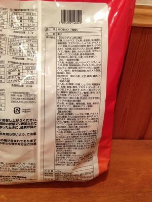 (名無し)さん[4]が投稿した稲葉ピーナツ 柿の種MIX 7種盛りの写真