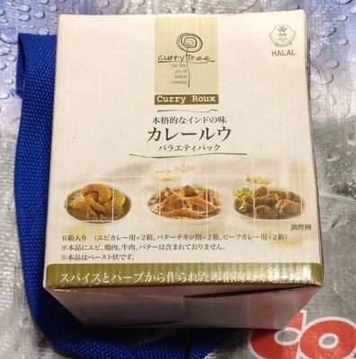Curry Tree カレールウ バラエティパック