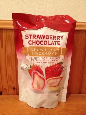 (名無し)さん[2]が投稿したクリート ストロベリーチョコレートの写真