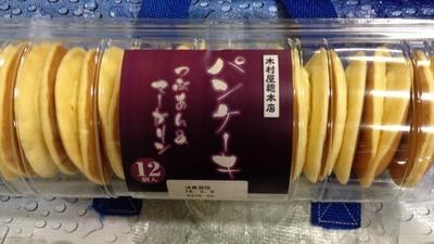 木村屋總本店 パンケーキ つぶあん&マーガリン