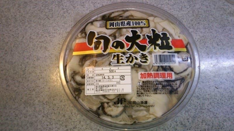 角俊さん[2]が投稿したJF岡山漁連  旬の大粒 生かき  加熱調理用の写真
