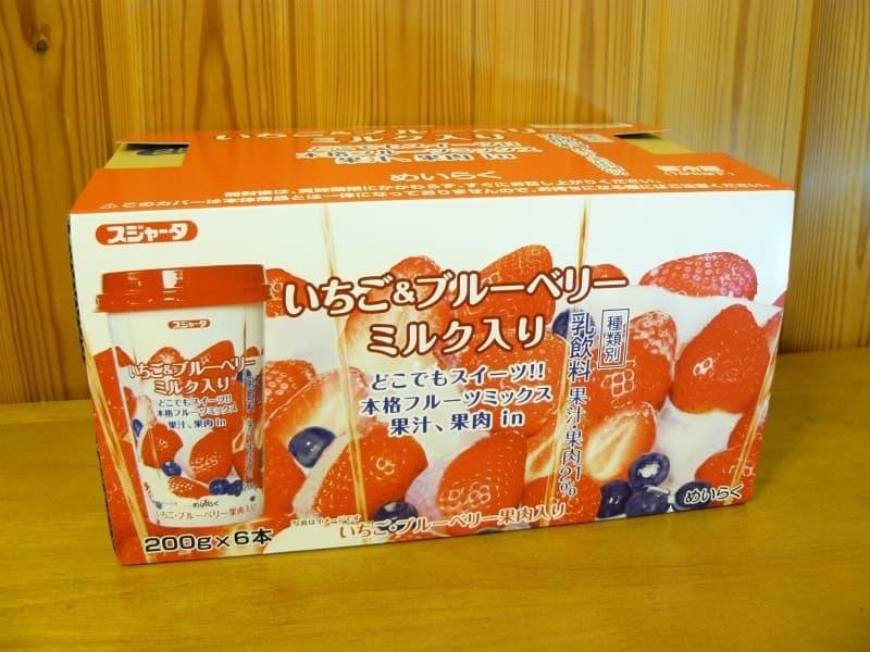 [2]が投稿しためいらく スジャータ いちご&ブルーベリー ミルク入りの写真