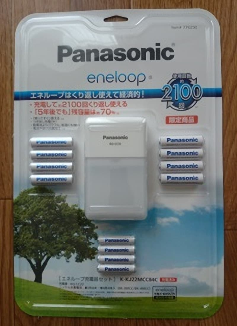 なるみぃさん[2]が投稿したパナソニック eneloopセットの写真