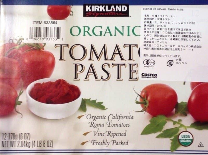 [21]が投稿したカークランド 有機トマトペースト(ORGANIC TOMATO PASTE)の写真