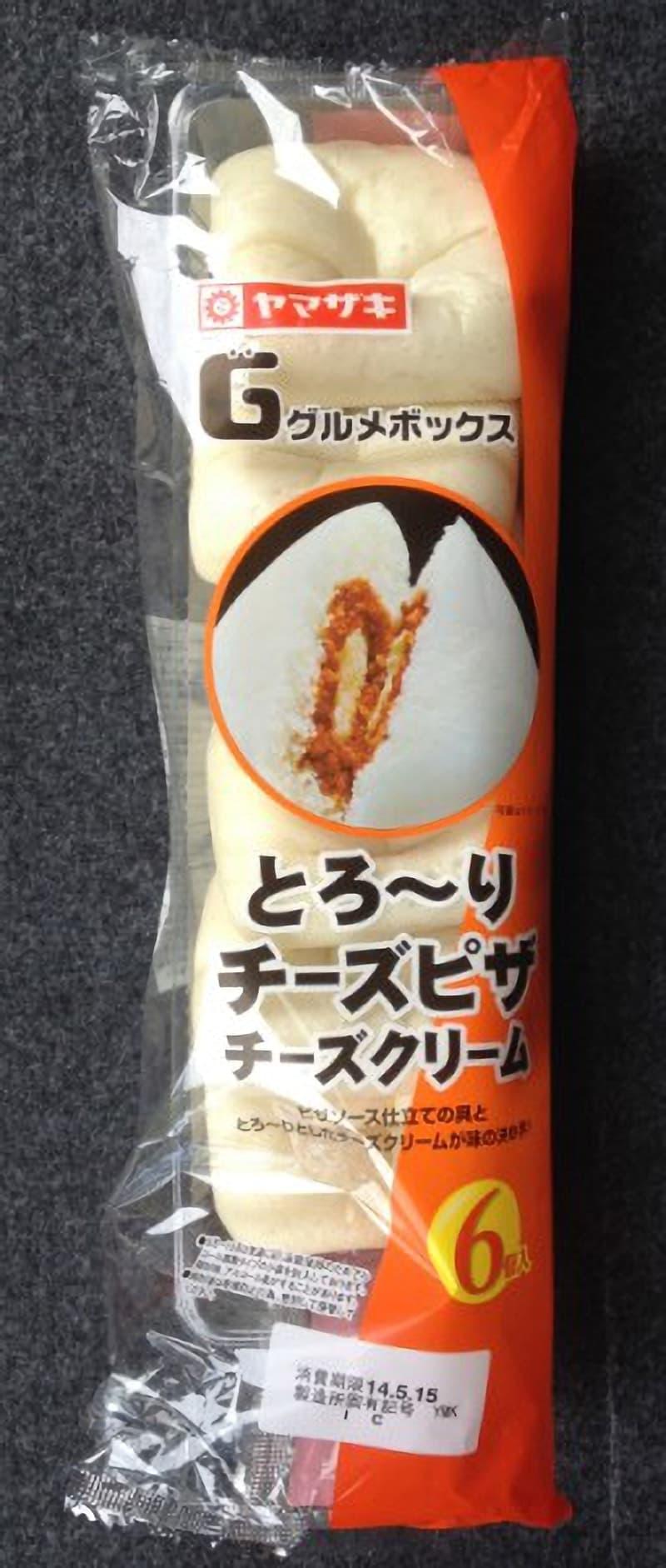 [3]が投稿したヤマザキ グルメボックス とろ~りチーズピザ チーズクリームの写真
