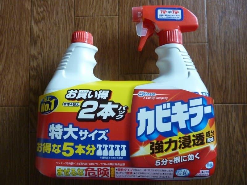 [11]が投稿したジョンソン カビキラー カビ取り用洗浄剤セットの写真