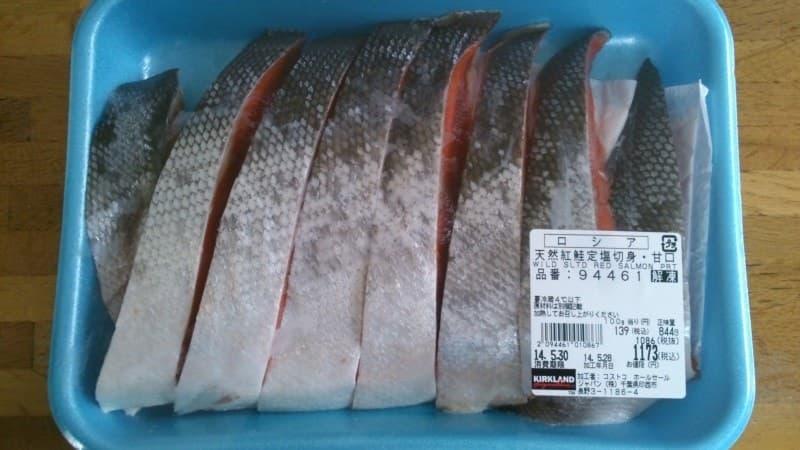 角俊さん[2]が投稿したカークランド  天然紅鮭定塩切身・甘口の写真