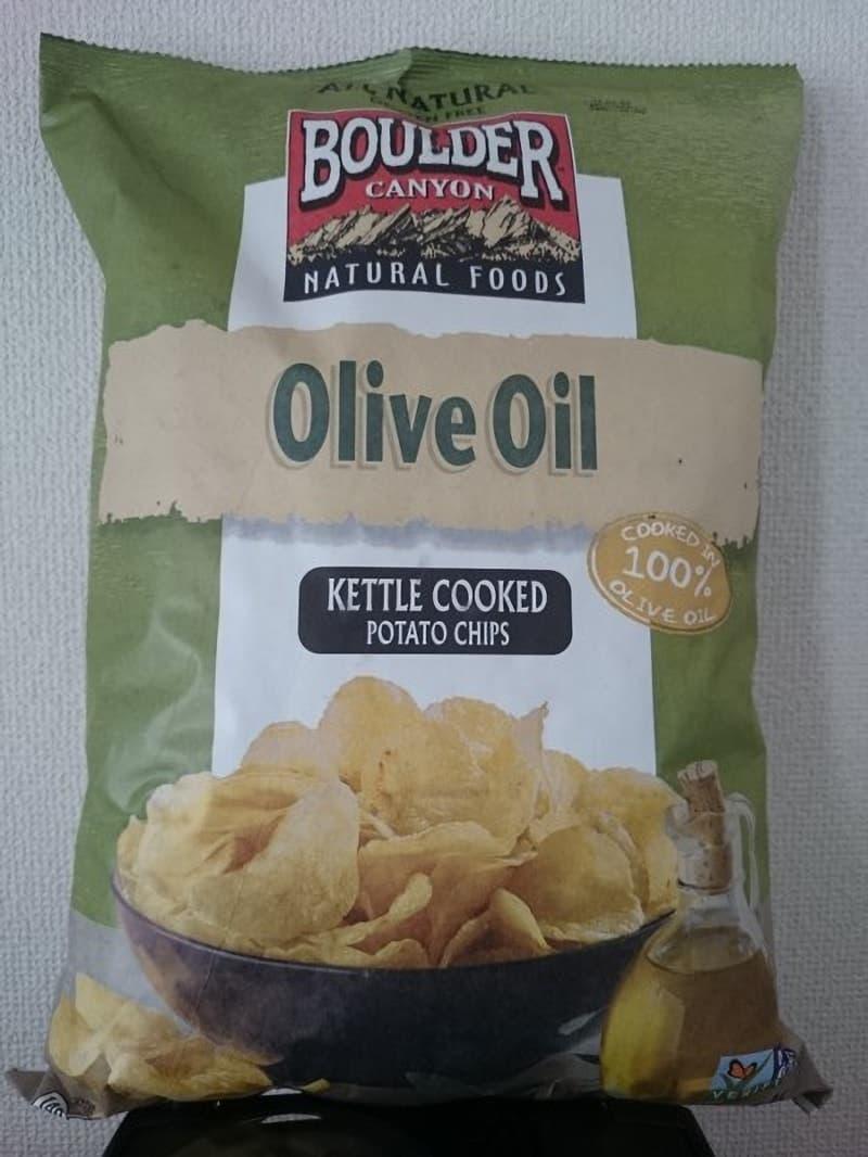 なるみぃさん[2]が投稿したBoulder Canyon Olive Oil Kettle Chips オリーブオイル ケトルチップスの写真