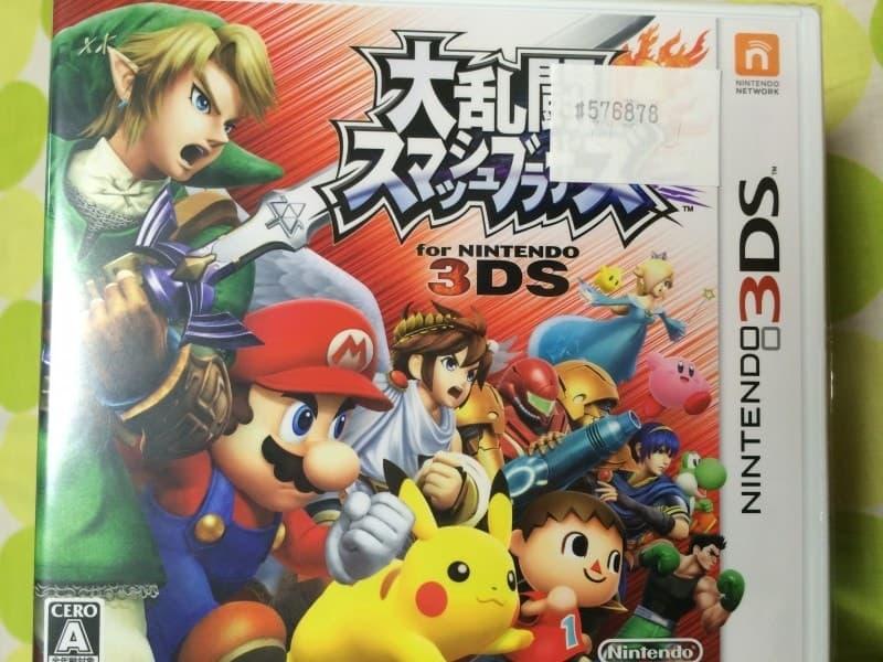 ななさん[2]が投稿した大乱闘スマッシュ  for NINTENDO 3DSの写真