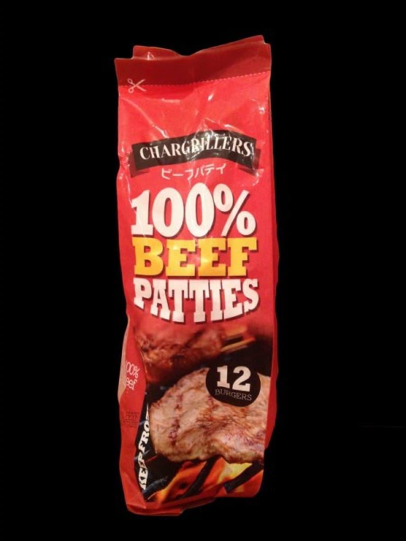 [2]が投稿したCHARGRILLERS 100% ビーフパティの写真
