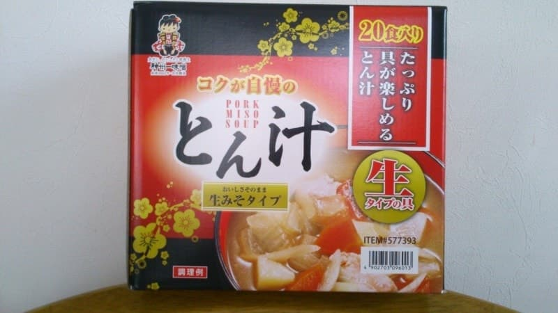 角俊さん[2]が投稿した神州一味噌 コクが自慢のとん汁の写真