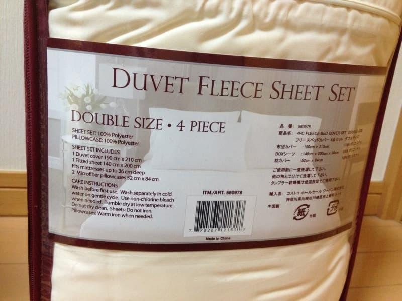 [8]が投稿したNEMCOR 日本ダブルサイズ DUVET FLEECE SHEET SET フリースベッドカバー4点セットの写真
